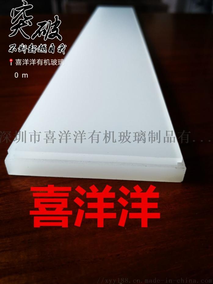 LED条形光形扩散板,长形厚扩散板,边部开槽扩散板851554805