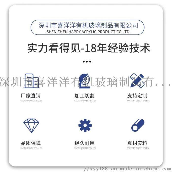 广东LED光源漫射板漫反射板亚克力均光板152828525