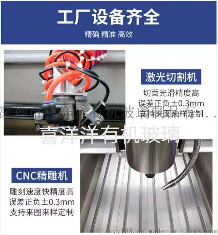 广东LED光源漫射板漫反射板亚克力均光板152828415