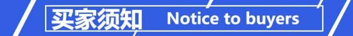 乳化剂MOA-5 AEO-5152814335