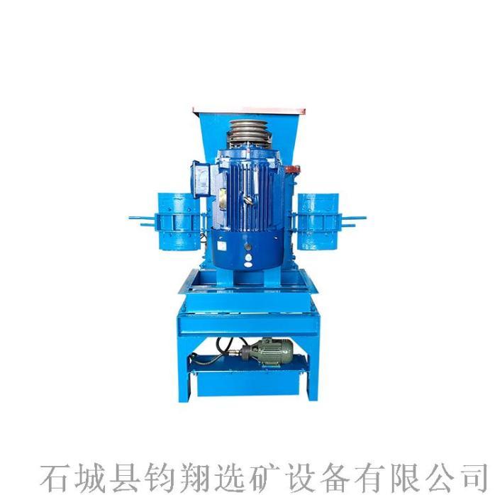 制砂机,立式制砂机,细碎式制砂机950647025