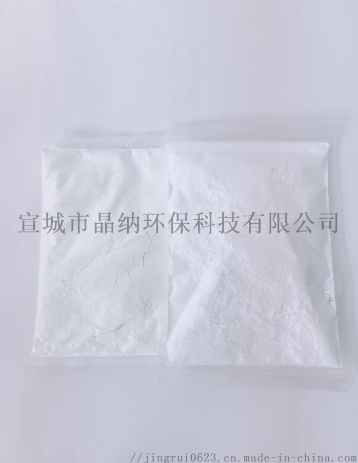 纳米氧化镧催化剂材料磁阻材料948828175