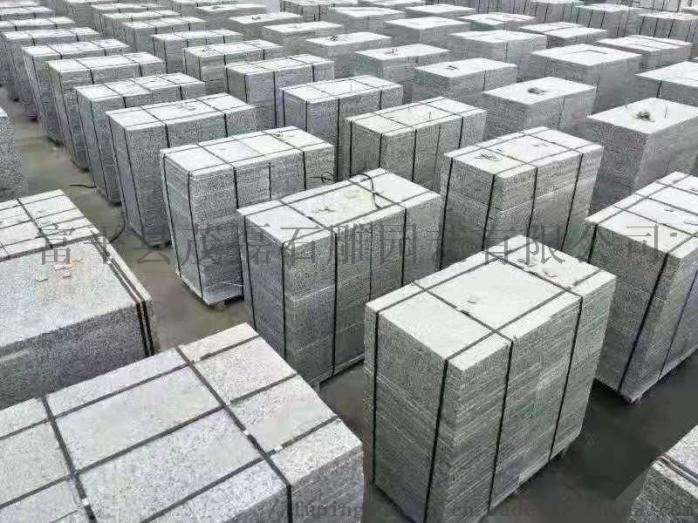 渭南市石材挡车石球圆球厂家报价-芝麻灰花岗岩加工950909895