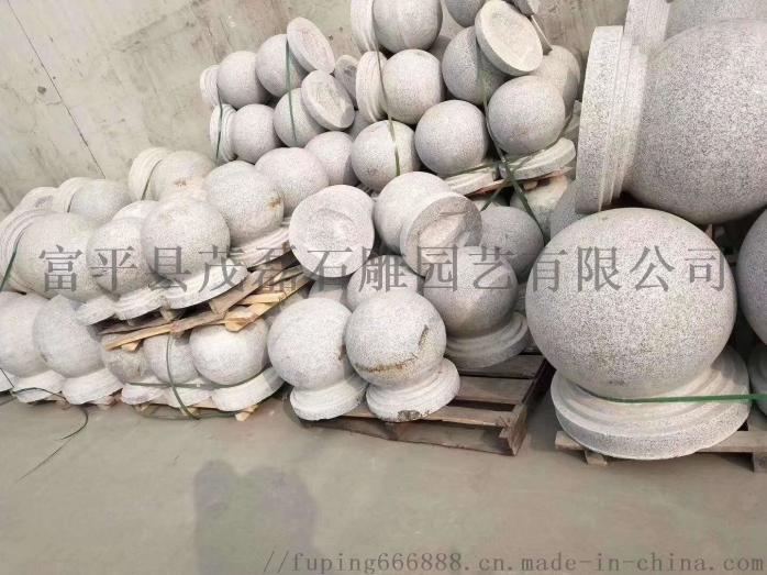 渭南市石材挡车石球圆球厂家报价-芝麻灰花岗岩加工950909915