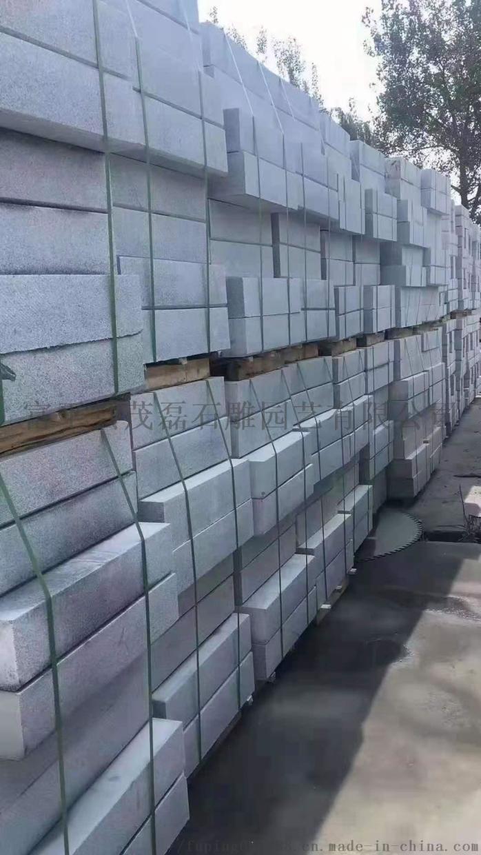 渭南市石材挡车石球圆球厂家报价-芝麻灰花岗岩加工950909905