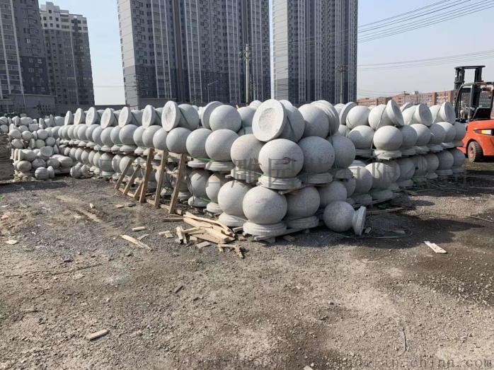 渭南市石材挡车石球圆球厂家报价-芝麻灰花岗岩加工950909935