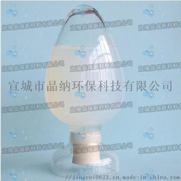 锐钛纳米氧化钛光催化剂 光催化性强150339115
