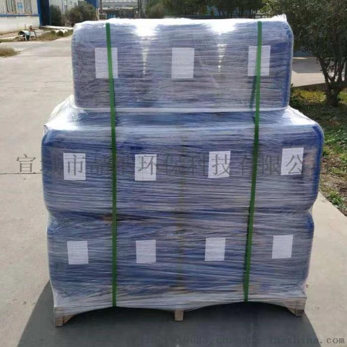 锐钛纳米氧化钛光催化剂 光催化性强945186595