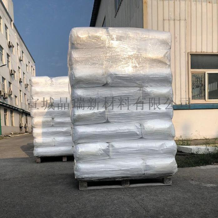 纺织用纳米二氧化硅 纳米氧化硅 纳米白炭黑950136745