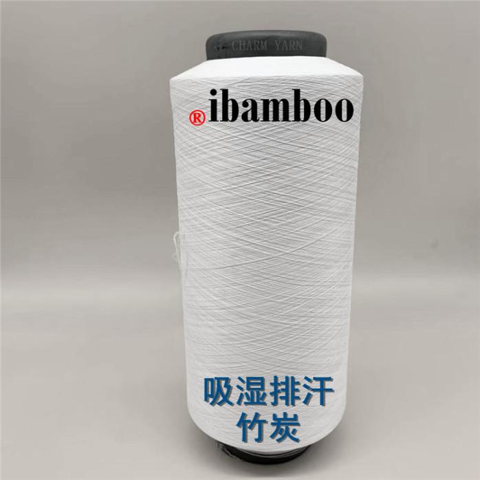 竹炭丝 竹炭纱线 竹炭短纤维 竹炭塑身内衣951459665