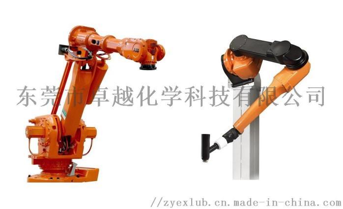 供应EXLUB BM100 ABB机器人保养油脂947227175