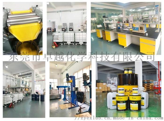 供应EXLUB BM100 ABB机器人保养油脂947227195