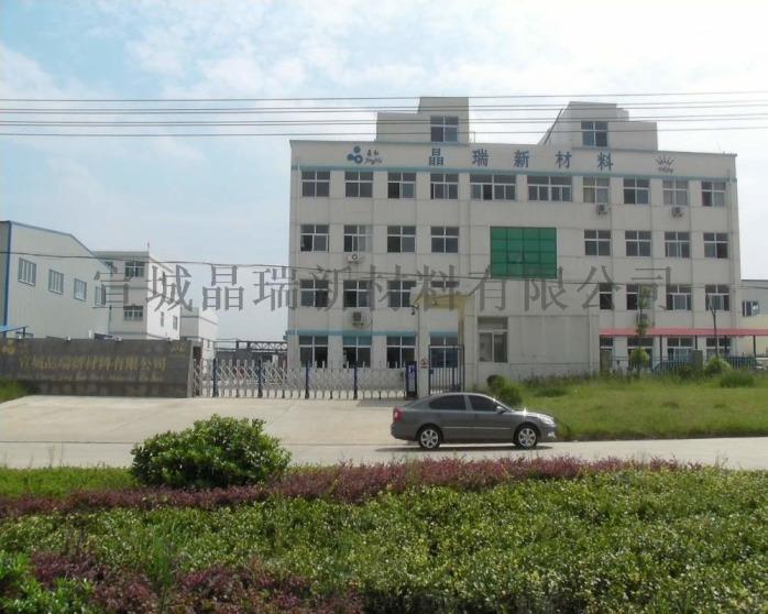 安徽宣城厂家直销纳米ATO水分散液 ATO浆料150844555