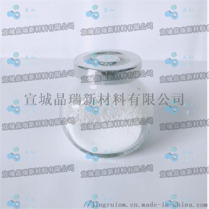 纳米三氧化二铝 30纳米a相 陶瓷增韧 成型好149843885