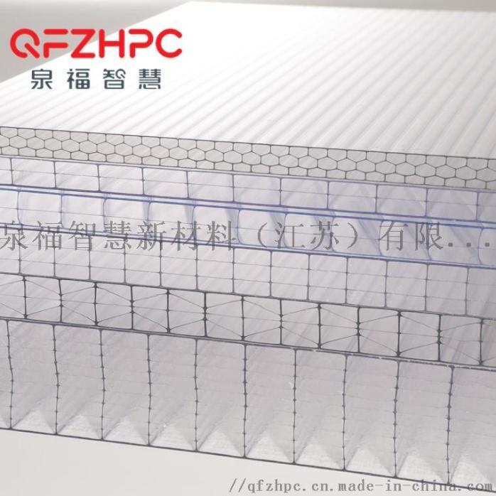 农业温室  覆盖材料 泉福pc阳光板 pc阳光板942502135