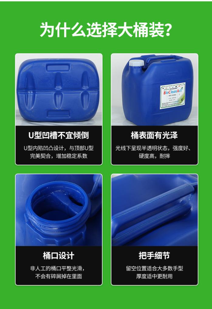 MST韩国进口天然美白剂MSK-NE900153920255