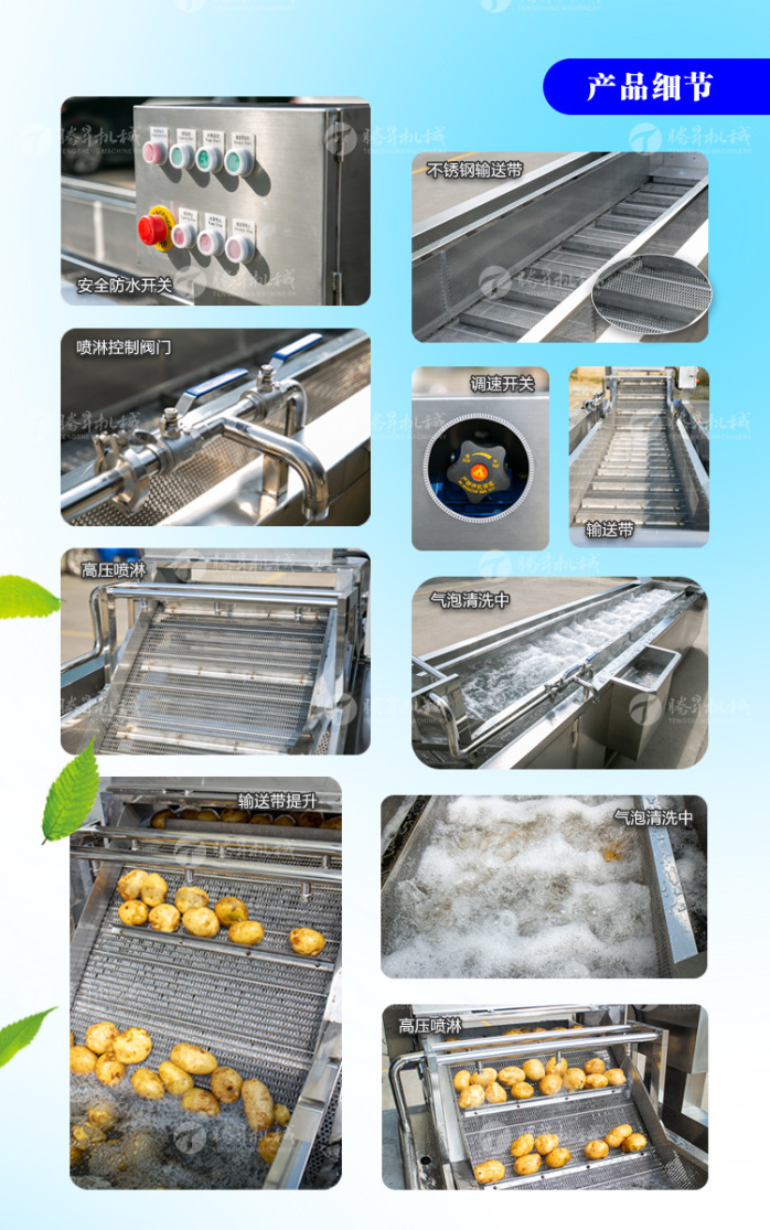 TS-X300臭氧消  泡洗菜机-改版(中文)_06.jpg