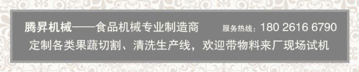 电话-MIC(中文网站).jpg