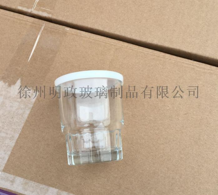 SKU-01-100ml口杯耐热塑料盖.png