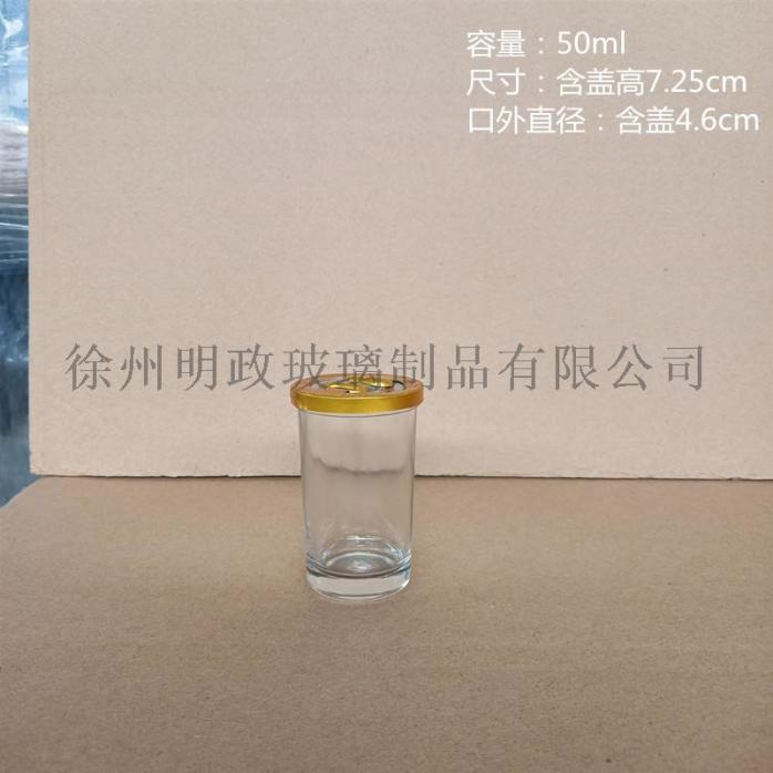 SKU-03-50ml口杯耐热机压铝盖.gif