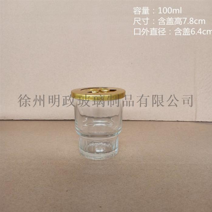 SKU-05-100ml口杯机压铝盖.gif