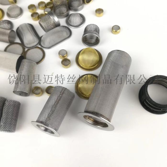 特种不锈钢丝网、2080 2035 2205154203705