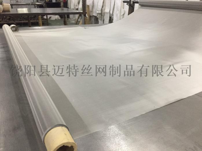 超宽不锈钢网、大型不锈钢筛网 超大滤片154151265