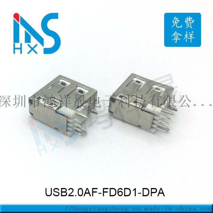 USB2.0AF-FD6D1-DPA-02.jpg