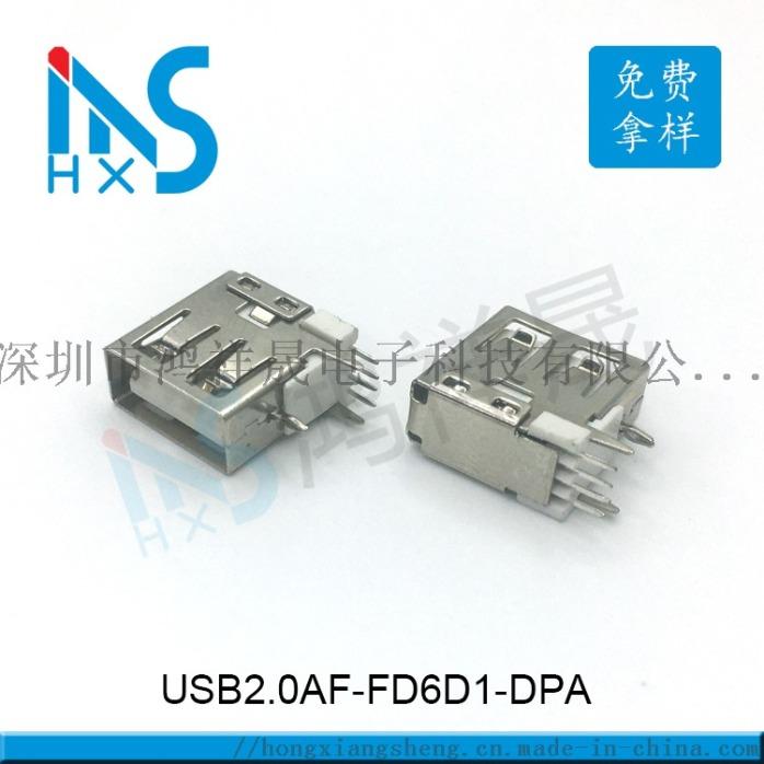 USB2.0AF-FD6D1-DPA-03.jpg
