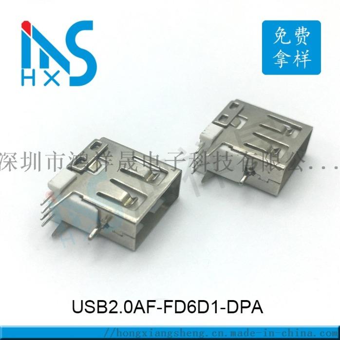 USB2.0AF-FD6D1-DPA-04.jpg