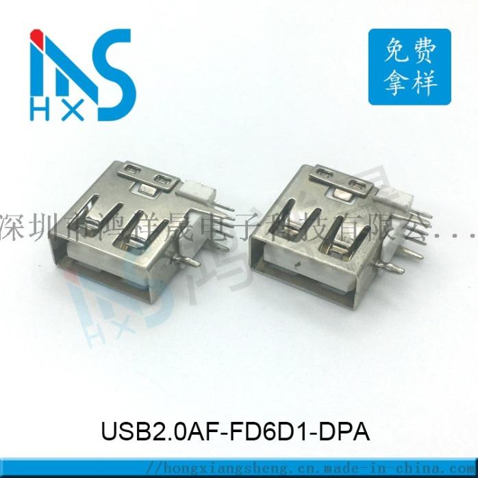 USB2.0AF-FD6D1-DPA-05.jpg