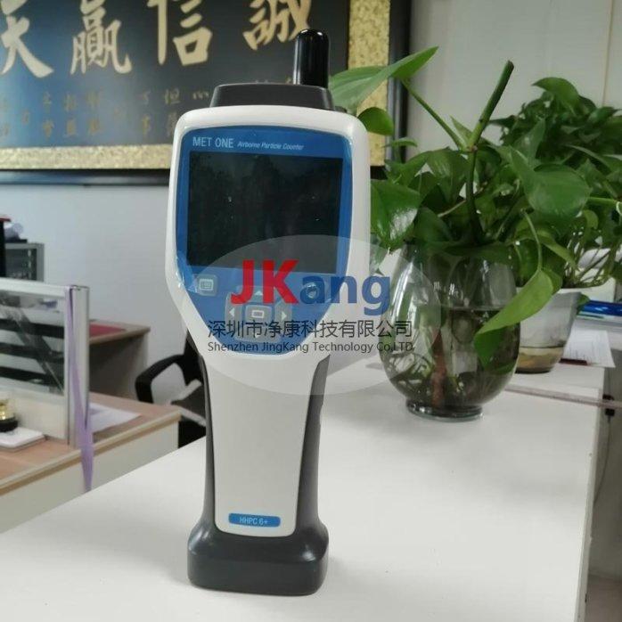 HHPC 2+手持式空气颗粒计数器,HHPC 2+系列医药颗粒检测仪