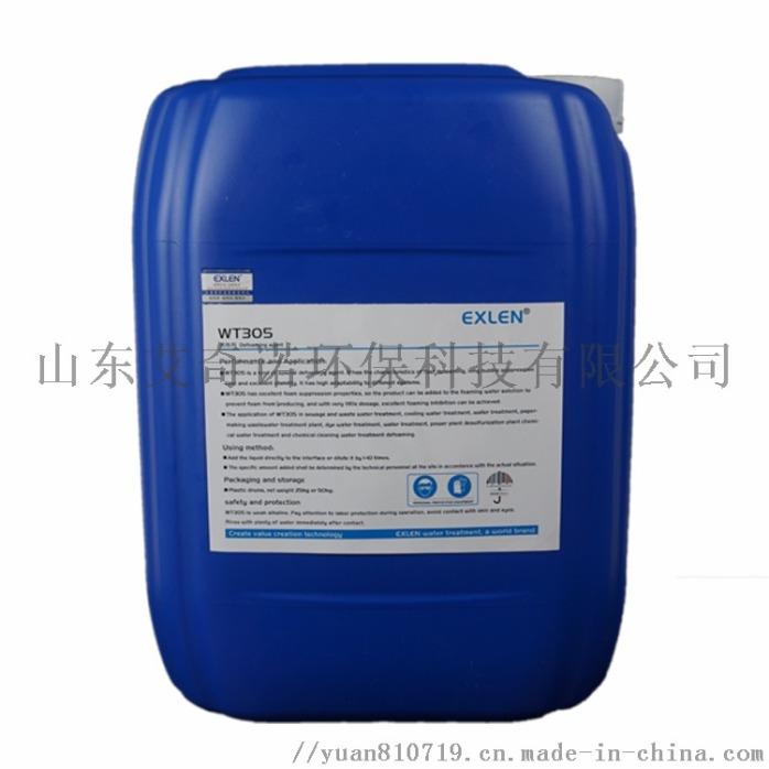 四川,贵州,重庆,山东,湖南,东北污水氨氮去除剂154316365