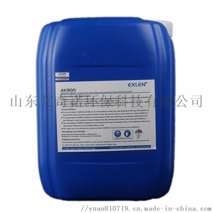 四川西昌德昌(无磷环保)缓蚀阻垢剂 AK-900154317255