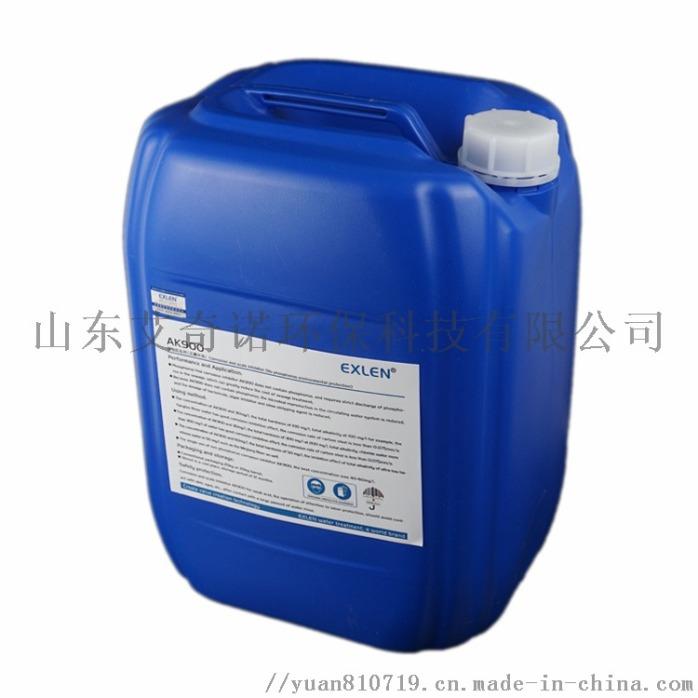 四川西昌德昌(无磷环保)缓蚀阻垢剂 AK-900154317265