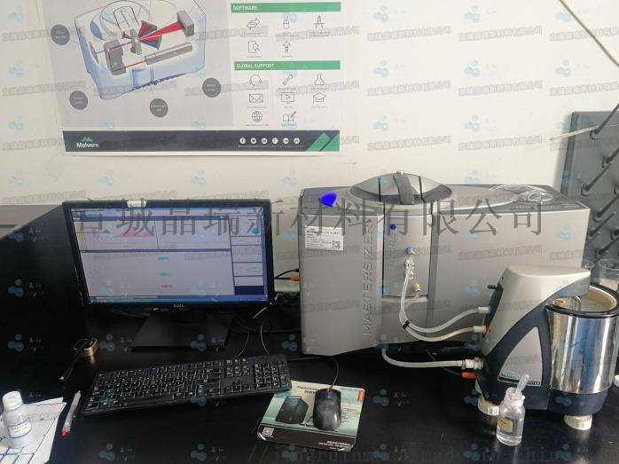气相纳米二氧化硅水性浆液153224325
