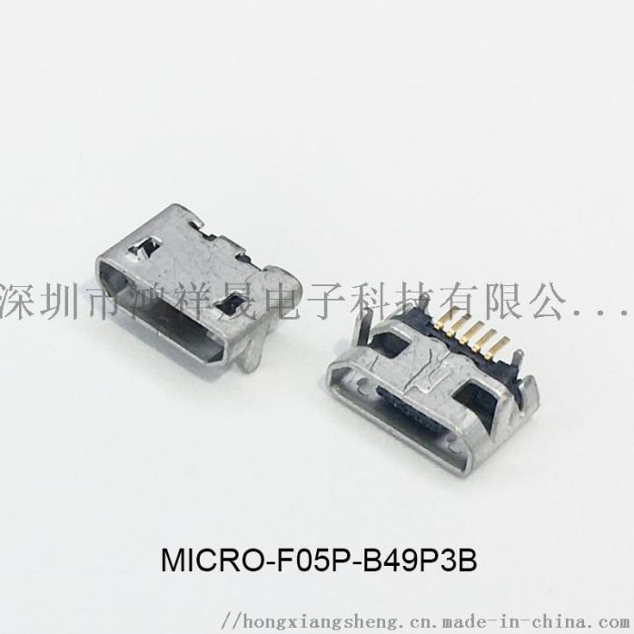 MICRO-F05P-B49P3B-04.jpg