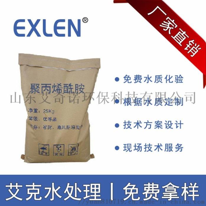 四川,贵州,重庆,山东,湖南,东北污水氨氮去除剂154316145