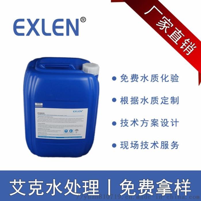 EH601.jpg