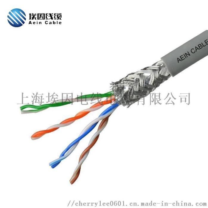 柔性电缆22.jpg