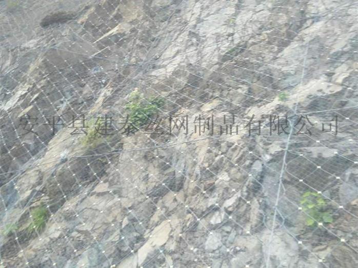 柔性钢丝绳防护网 主动防护网生产厂家152605495