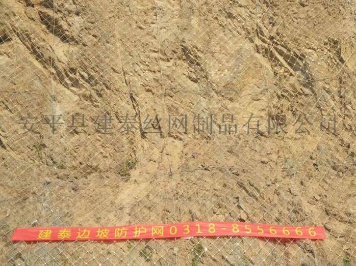 宁夏高速边坡防护网多少钱 主动防护网952527045
