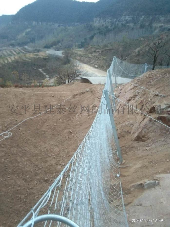柔性被动防护网 被动防护网生产厂家951752855