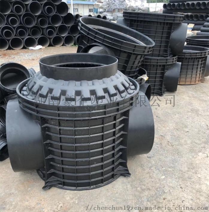 HDPE塑料检查井流槽井湖南塑料井931311625