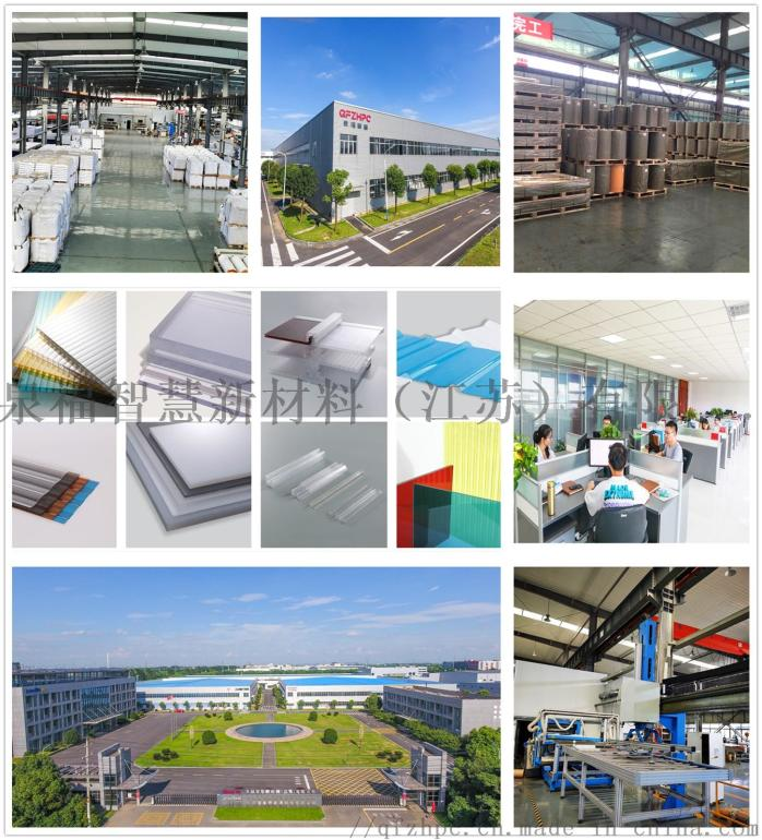 透明耐力板 pc实心板 泉福品牌,十年质保153653305