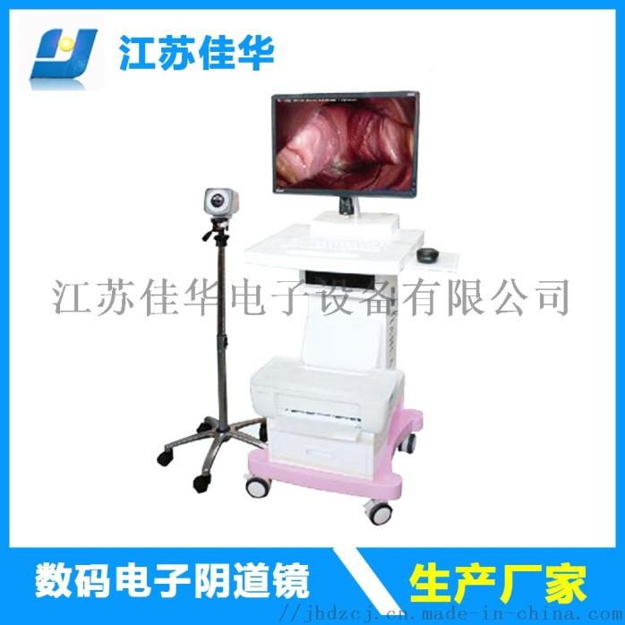 供应数码电子阴道镜妇科检查仪妇科门诊专用仪器154491495