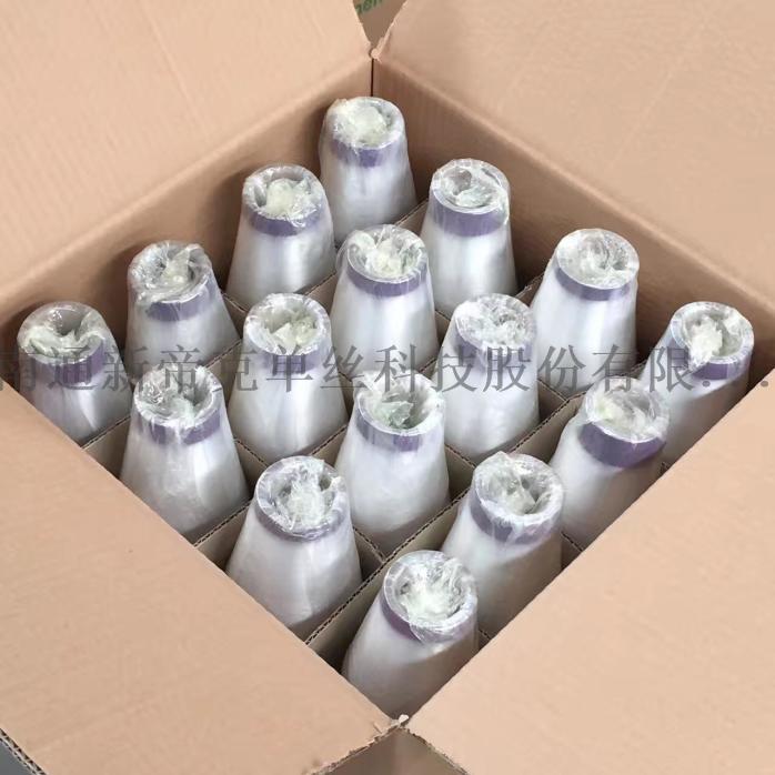 新帝克涤纶0.08mm单丝 织带纬线专用单丝96136075