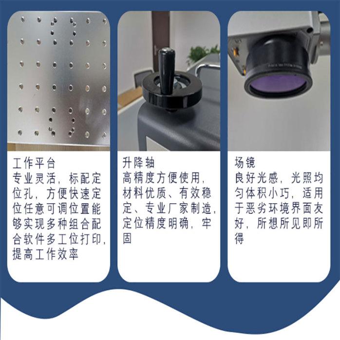 脉冲激光器型激光打标机便携式金属雕刻机节省空间153927045