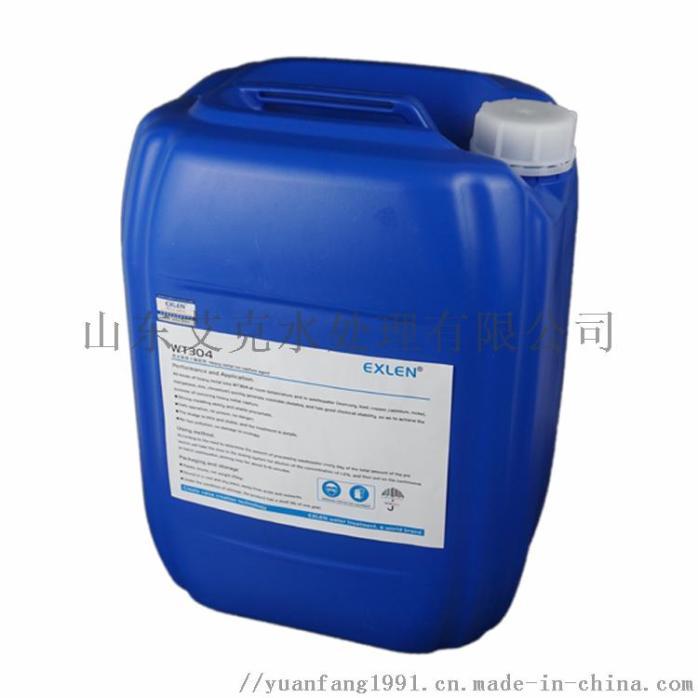 艾克有机 TMT15重金属离子沉降剂154835805