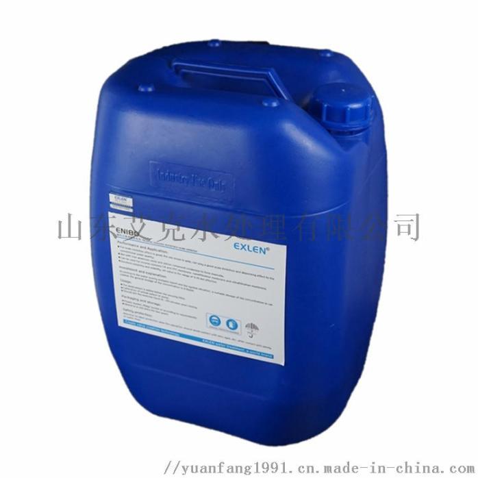 艾克水处理反渗透阻垢剂8倍浓缩液EN150154835275